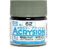 GSIクレオス水性カラー アクリジョン明灰緑色 (中島系) (N-62)