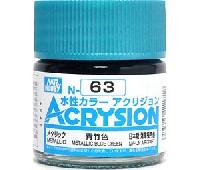GSIクレオス水性カラー アクリジョン青竹色 (N-63)
