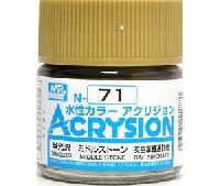 GSIクレオス水性カラー アクリジョンミドルストーン (N-71)