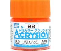 GSIクレオス水性カラー アクリジョン蛍光オレンジ (N-98)