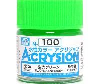 蛍光グリーン (N-100)