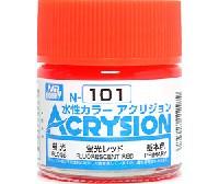 GSIクレオス水性カラー アクリジョン蛍光レッド (N-101)