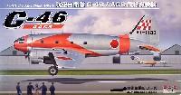 プラッツ1/144 プラスチックモデルキット航空自衛隊 C-46 AACS 飛行点検機