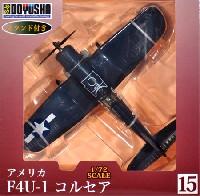 童友社1/72 塗装済み完成品F4U-1 コルセア