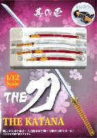 THE 刀 其の壱
