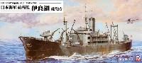 ピットロード1/700 スカイウェーブ W シリーズ日本海軍 給糧艦 伊良湖 就役時