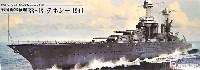 ピットロード1/700 スカイウェーブ W シリーズ米国海軍 戦艦 BB-43 テネシー 1941