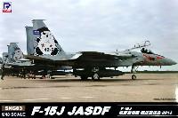F-15J 航空自衛隊 戦技競技会 2013