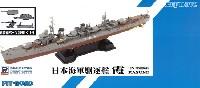 ピットロード1/700 スカイウェーブ W シリーズ日本海軍 朝潮型駆逐艦 霞 (新装備付)