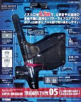 ウェーブコンプレッサー・エアブラシスーパーエアブラシ トリガータイプ 05 (軽量アルミボディ)