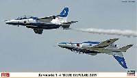 川崎 T-4 ブルーインパルス 2015