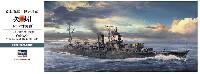 ハセガワ1/350 Z帯日本海軍 軽巡洋艦 矢矧 レイテ沖海戦