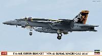 F/A-18E スーパーホーネット VFA-27 ロイヤル メイセス CAG 2015