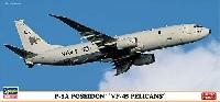 ハセガワ1/200 飛行機 限定生産P-8A ポセイドン VP-45 ペリカンズ