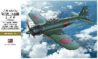 三菱 A6M5c 零式艦上戦闘機 52型丙