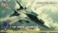 F-14A トムキャット エースコンバット ウォードッグ隊