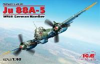 ICM1/48 エアクラフト プラモデルユンカース Ju88A-5 爆撃機
