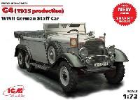 ドイツ G4 スタッフカー (1935年型)
