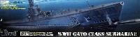 レベル1/72 艦船モデルガトー級潜水艦