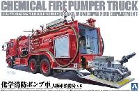 化学消防ポンプ車 (大阪市消防局 C6)