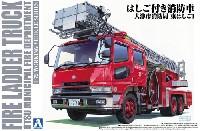 はしご付き消防車 (大津市消防局 東はしご1)