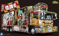 二代目髑髏丸 (大型冷凍車)