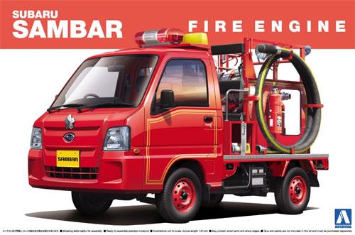サンバー消防車 4WD (トラック型)プラモデル(アオシマ1/24 ザ・ベストカーGTNo.050)商品画像