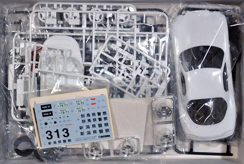 FD3S RX-7 4型 パトロールカープラモデル(アオシマ1/24 ザ・ベストカーGTNo.060)商品画像_1