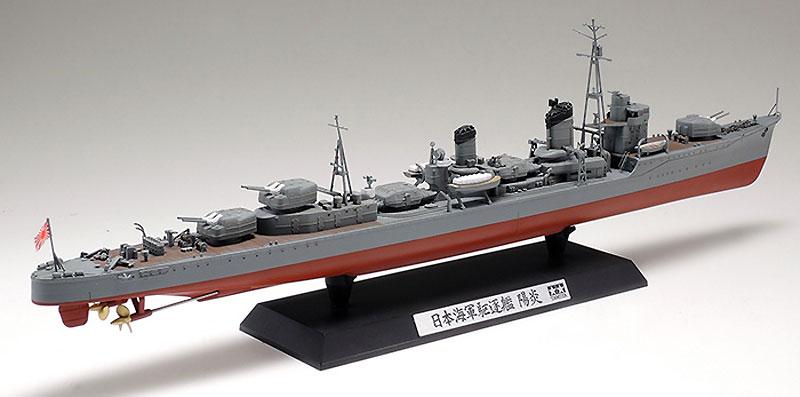日本海軍 駆逐艦 陽炎プラモデル(タミヤ1/350 艦船シリーズNo.032)商品画像_3