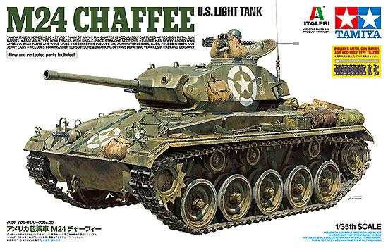 アメリカ軽戦車 M24 チャーフィープラモデル(タミヤタミヤ イタレリ シリーズNo.37020)商品画像