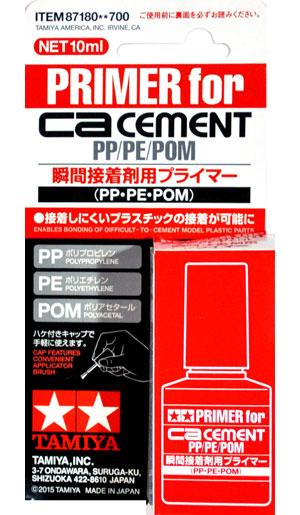 瞬間接着剤プライマー (PP・PE・POM)下地剤(タミヤメイクアップ材No.87180)商品画像