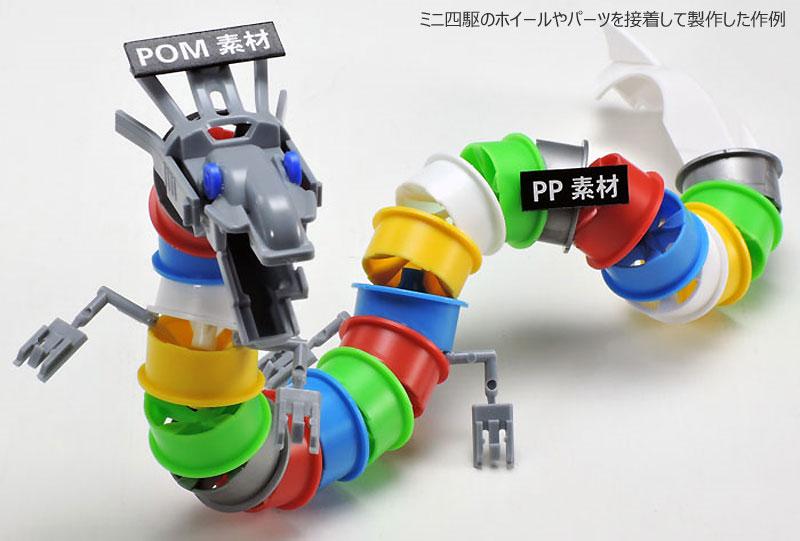 瞬間接着剤プライマー (PP・PE・POM)下地剤(タミヤメイクアップ材No.87180)商品画像_4