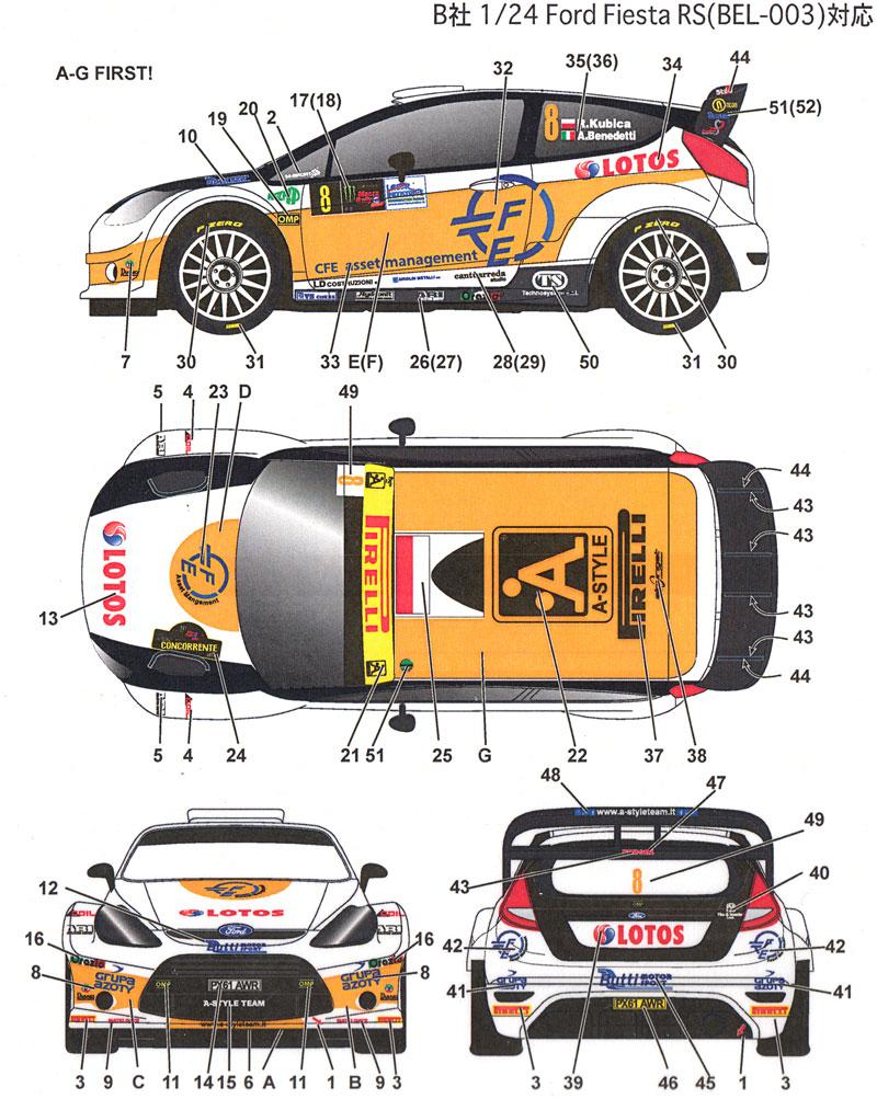 フォード フィエスタ WRC #8 モンツァ ラリーショー 2014デカール(スタジオ27ラリーカー オリジナルデカールNo.DC1104)商品画像_2