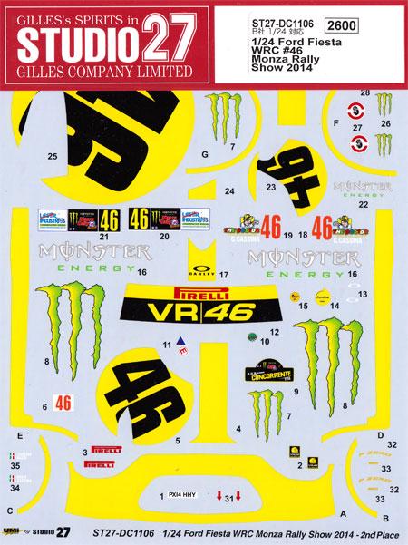 フォード フィエスタ WRC #46 モンツァ ラリーショー 2014デカール(スタジオ27ラリーカー オリジナルデカールNo.DC1106)商品画像
