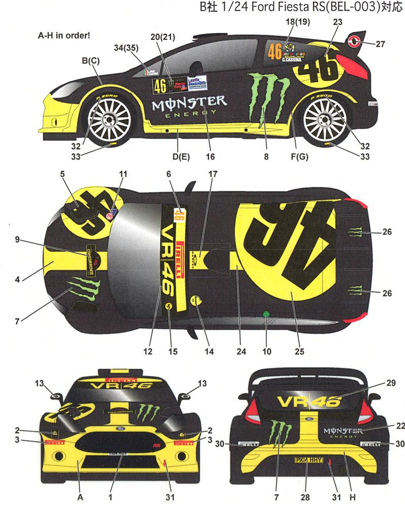 フォード フィエスタ WRC #46 モンツァ ラリーショー 2014デカール(スタジオ27ラリーカー オリジナルデカールNo.DC1106)商品画像_2