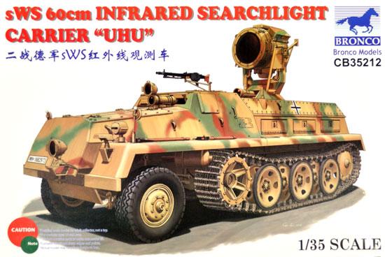 ドイツ sWS ハーフトラック 装甲タイプ 赤外線照射型 ウーフープラモデル(ブロンコモデル1/35 AFVモデルNo.CB35212)商品画像