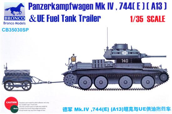 ドイツ Mk.4 744(E)(A13) 戦車 & UE燃料タンクトレーラープラモデル(ブロンコモデル1/35 AFVモデルNo.CB35030SP)商品画像