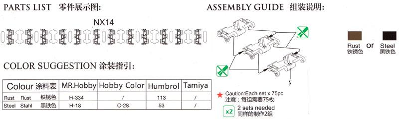 T72 スチールタイプ 可動キャタピラ (M24 チャーフィー用)プラモデル(ブロンコモデル1/35 AFV アクセサリー シリーズNo.AB3573)商品画像_2
