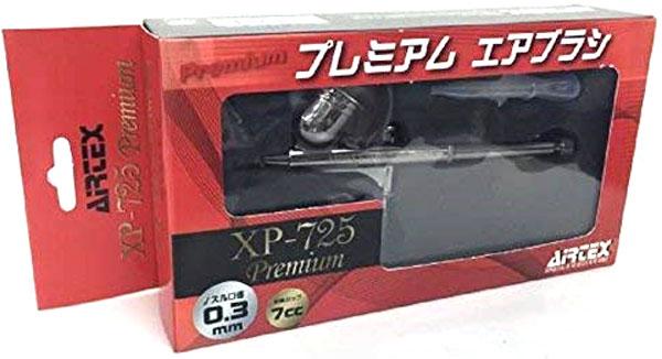 XP-725 プレミアム (0.3mm ダブルアクション 7cc)エアブラシ(エアテックスエアテックスXP Experience SeriesNo.XP725P)商品画像