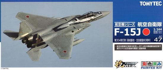 航空自衛隊 F-15J イーグル 第304飛行隊 (築城基地・空自創設60周年)プラモデル(トミーテック技MIXNo.AC047)商品画像