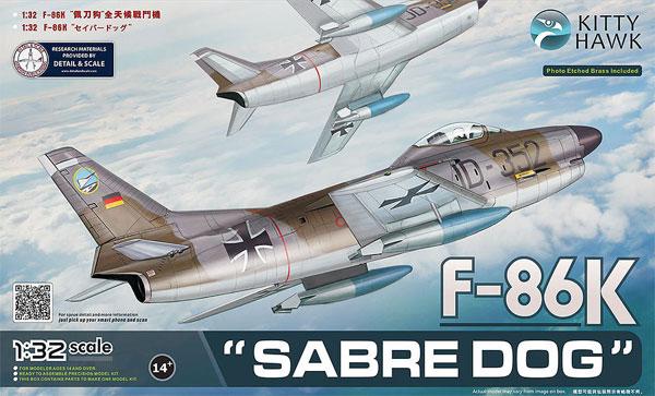 F-86K セイバードッグプラモデル(キティホーク1/32 エアモデルNo.KH32008)商品画像