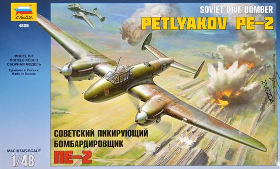 ペトリャコフ PE-2 ソビエト爆撃機プラモデル(ズベズダ1/48 ミリタリーエアクラフト プラモデルNo.4809)商品画像