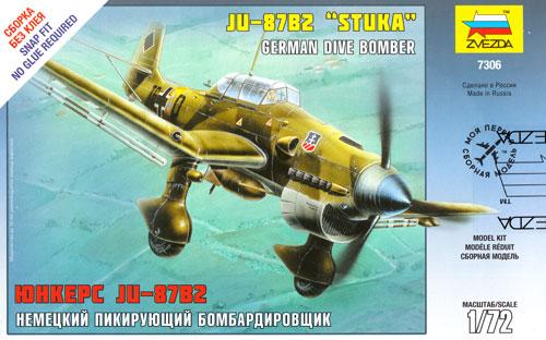 ユンカース Ju87B-2 スツーカプラモデル(ズベズダ1/72 エアクラフト プラモデルNo.7306)商品画像