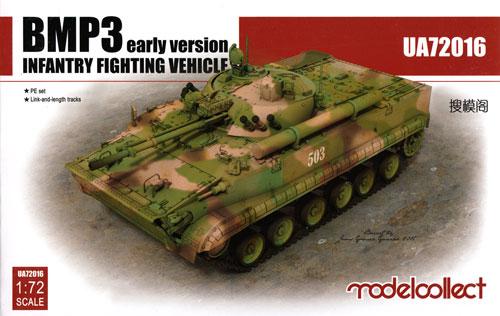 BMP-3 歩兵戦闘車 初期型プラモデル(モデルコレクト1/72 AFV キットNo.UA72016)商品画像