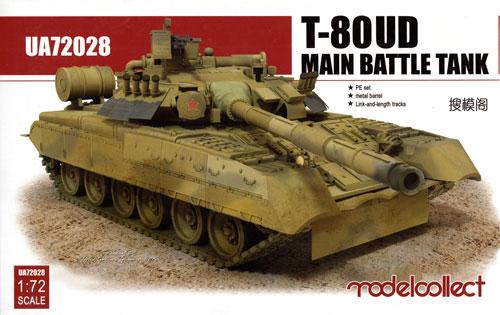 T-80UD 主力戦車プラモデル(モデルコレクト1/72 AFV キットNo.UA72028)商品画像