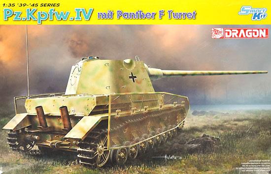 ドイツ 4号戦車 シュマールトゥルム砲塔搭載型プラモデル(ドラゴン1/35 39-45 SeriesNo.6824)商品画像