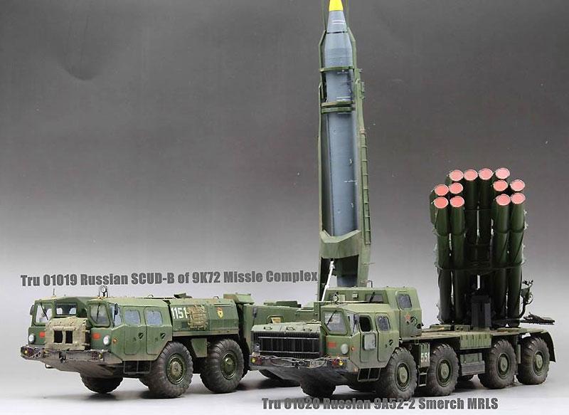 ロシア 9A52-2 スメーチ-Mプラモデル(トランペッター1/35 AFVシリーズNo.01020)商品画像_4