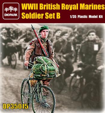 WW2 英軍 海兵隊兵士セット Bプラモデル(ダイオパーク1/35 プラスチックモデルキットNo.DP35015)商品画像