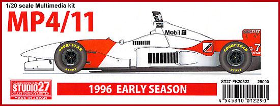 マクラーレン MP4/11B 1996 前半戦仕様レジン(スタジオ27F-1 オリジナルキット (スタンダードシリーズ)No.FK20322)商品画像