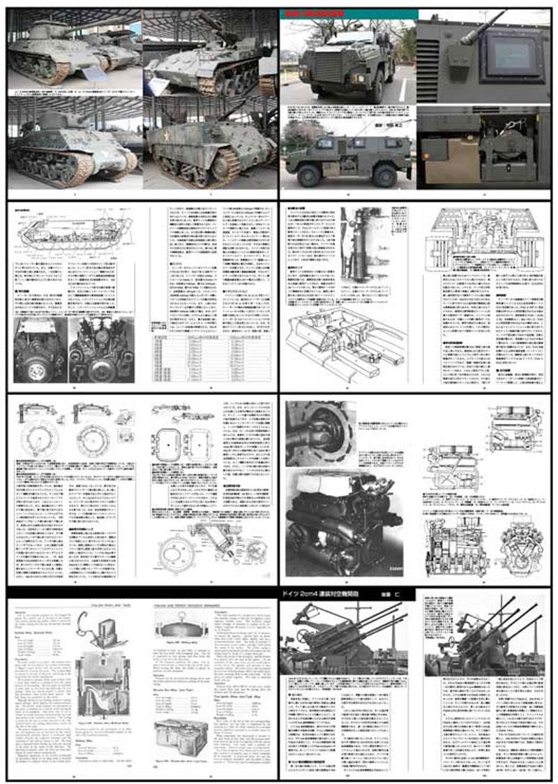 グランドパワー 2016年5月号雑誌(ガリレオ出版月刊 グランドパワーNo.264)商品画像_1